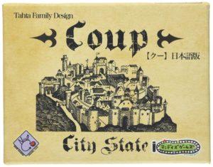 カードゲームcoup(クー)