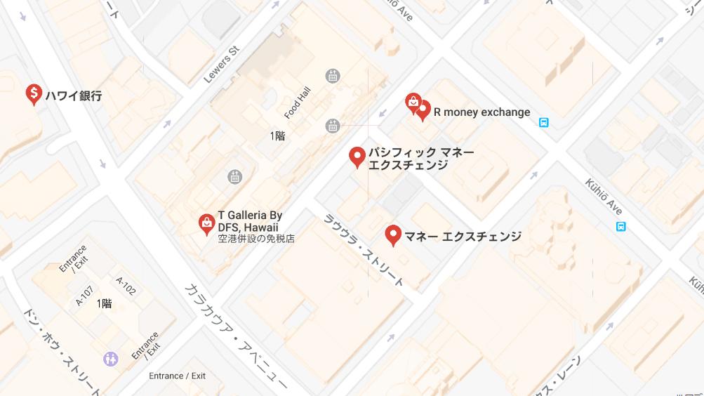 ハワイワイキキ両替所まとめ(GoogleMapキャプチャ)